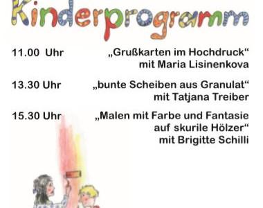 Kinderprogramm 2018